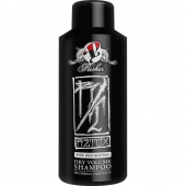 Pusher Dry Volume Shampoo for Brunettes