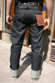 Pike Brothers 1937 Roamer Pant