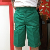 Dickies Work Shorts Multi pocket Green