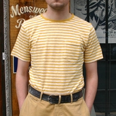 Armor-Lux Striped yellow linen t-shirt
